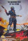 Mad Max Vintage Movie Poster T-Shirt Gents, Ladies & Kids Sizes